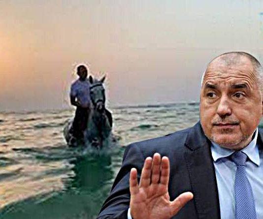 Васил Божков: Идвам, затова мафията трепери!
